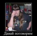 Фотоальбом Марины Зинченко