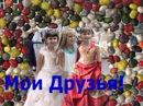 Фотоальбом Полины Николаенко