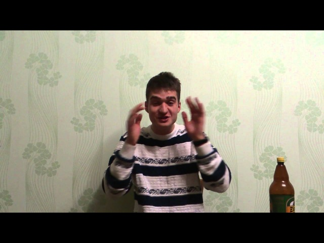 Вопрос Боде №2 Bodich Official