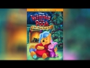 Винни Пух Рождественский Пух (2002) | Winnie the Pooh: A Very Merry Pooh Year