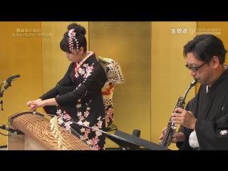 Aarin haru no umi / a-rin wa a-rin [momoiro folk mura #29 20170119 cut]
