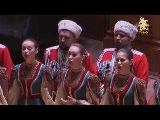 Горькая моя Родина (Bitter is my homeland) - Kuban Cossack Choir (2013)