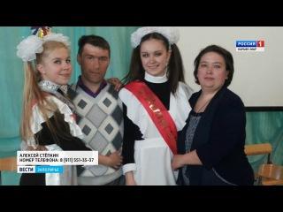 """""""Россия 1 Нарьян-Мар HD"""" У Вас есть возможность спасти человека!"""