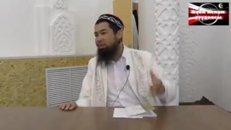 Абу Ханифаның қатесін айтсын Исрафил Бегей мешіттегі имамдардың қатесін тауып айтқанға еріп кетпеңдер