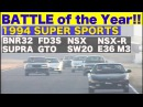 Best MOTORing 1994 Battle of The Year Super Sports Class BNR32 FD3S NSX NSX R Supra GTO SW20 M3 E36