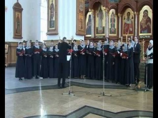 Отче наш - А. Шнитке  (Камерный хор ВГПУ - Борис Яркин)