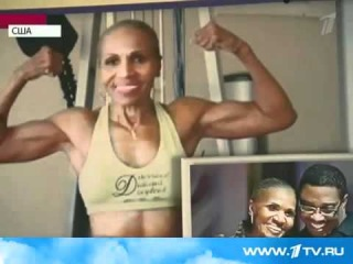 75 летняя бабушка бодибилдер (Спортсменка, модель, тренер по фитнесу и участница телешоу)