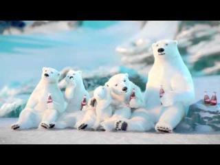 Coca-Cola Polar Bears Commercial 2013 (Greece)