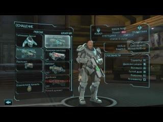 XCOM: Enemy Unknown - #18 - Новички снова удивляют