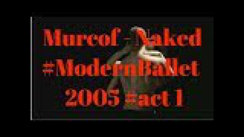 Murcof - Naked ModernBallet (Michael Nunn, William Trevitt, Russell Maliphant) act 1 - 2005