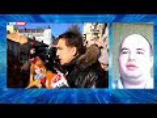 Требования Михо Майдана выгодны только США - Сергей Миркин