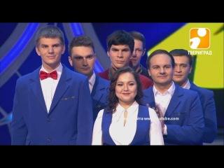 ТВЕРСКИЕ «ПЛЮШКИ» СТАЛИ ФИНАЛИСТАМИ ВЫСШЕЙ ЛИГИ КВН. 2017-11-02