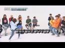Weekly Idol EP.320 ROOKIESs BATTLE 프리스타일 댄스 배틀