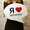 Фотоальбом Ольги Кузевановой