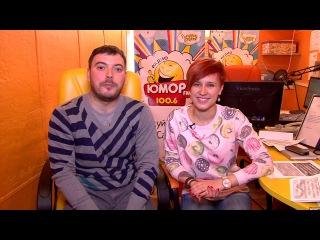 Утренний анекдот от Юмор FM Саратов - 32