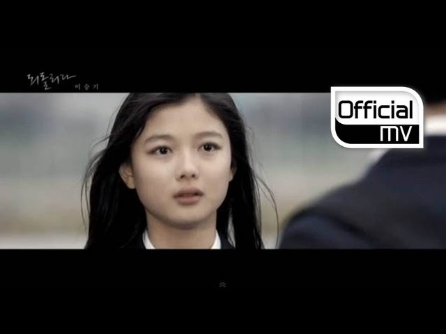Lee Seung Gi 이승기 Return 되돌리다 MV