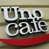 Uno Cafe   УНО Кафе