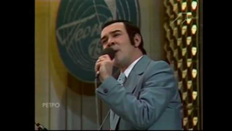 Муслим Магомаев Твои следы Песня года - 1975