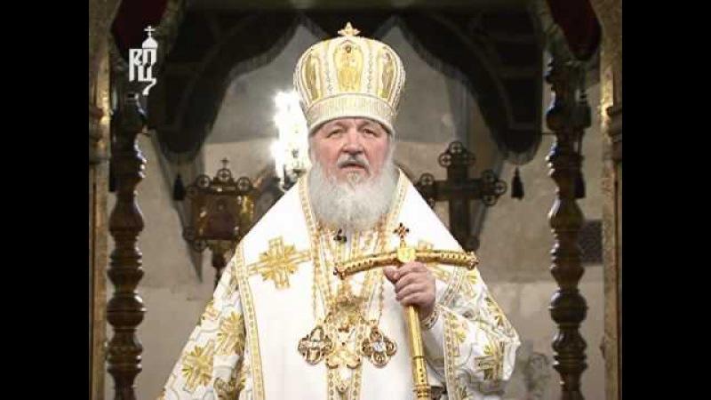 Проповедь в день памяти свт. Петра, митроп. Московского