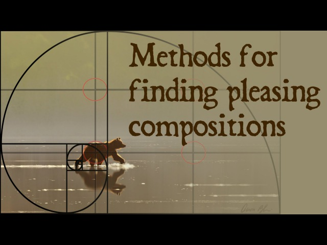 Art Lessons - Methods for finding pleasing compositions (Aarons Art Tips Season 2 E17)