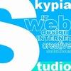 Веб-студия Контекстная реклама Создание сайтов
