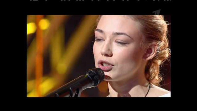 Оксана Акиньшина Песня про белого слона