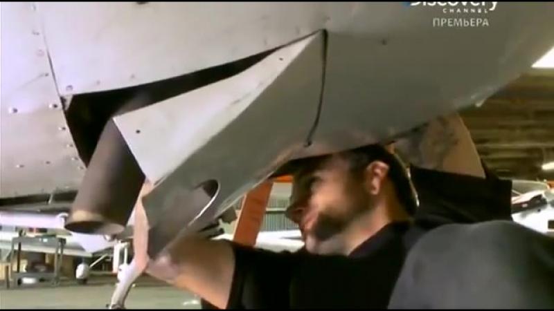 Воздушные дальнобойщики 1 серия