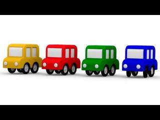 Развивающий 3D мультфильм - 4 машинки  - Цвета для детей - Зелёный