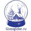 Снежный шар / Glassglobe.ru