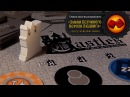 Настольная Игра Замки Безумного Короля Людвига превью обзор от Два в Кубе