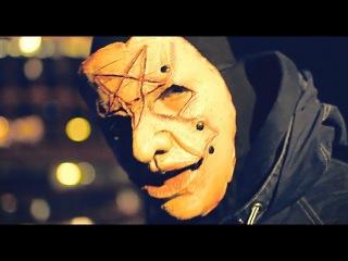 Slim - Злое соло (Премьера клипа, 2013)