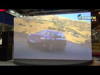 Презентация нового Ford Focus