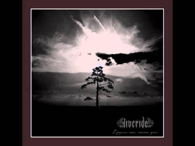 Liveride - Грезами Ночи, Печалью Дней (Full EP)