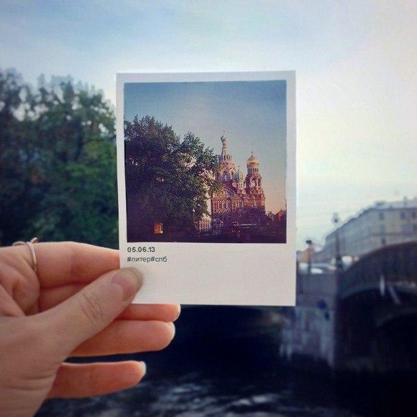 где в г альметьевск можно распечатать фото таинство, которое совершается
