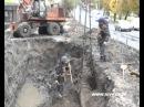 У Рівному на Соборній під час ремонту водопроводу знайшли артснаряд [ВІДЕО]