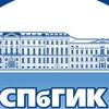 Кафедра психологии и педагогики СПбГИК