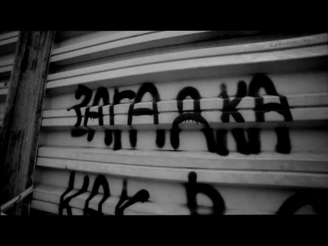 ЛЁД 9 Спарта