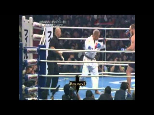 Yoshihiro Akiyama vs Francois Botha Sexyama's MMA Debut