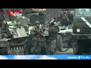 Добровольческие батальоны получили приказ покинуть зону конфликта 26 03 15