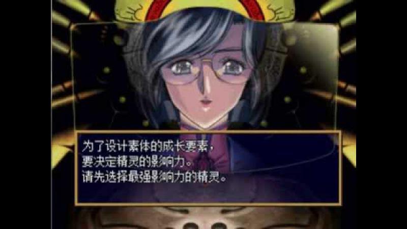梦幻模拟战5第一话