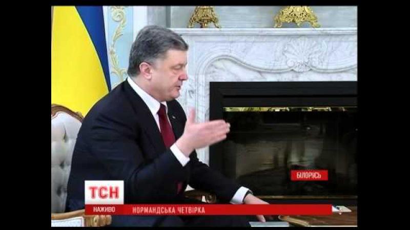 У Мінську зараз вирішується доля війни на Донбасі