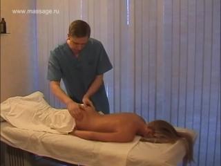 Массаж спины back massage