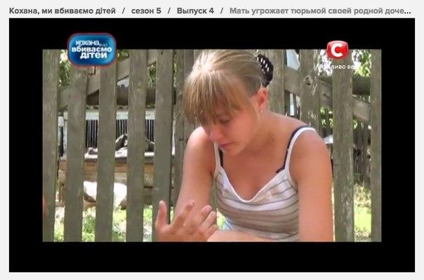 дорогая мы убиваем детей на русском языке 3 сезон