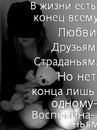 Фотоальбом человека Марины Мицкевич