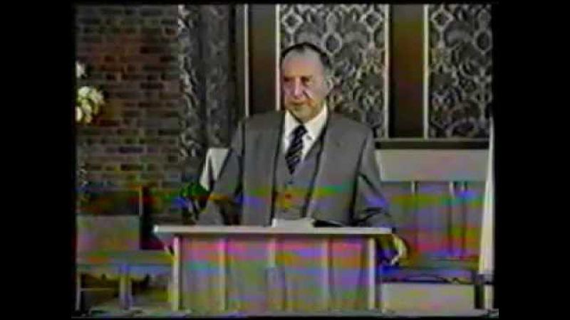 Дерек Принс Истинная и ложная Церковь 1