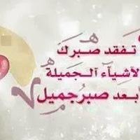 مراد نشر