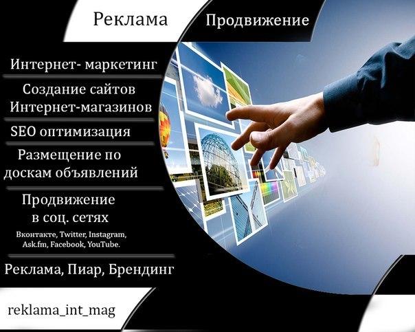 разработка сайтов компания продвижение