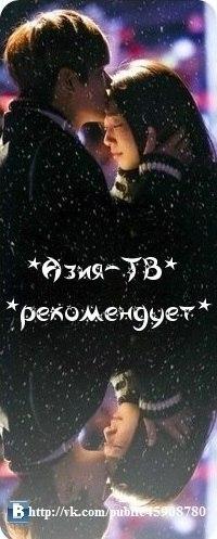 Струны души дорама (2011) с русской озвучкой