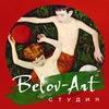 Belov-Art Студия. Художественная мастерская.