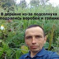 Пётр Петров